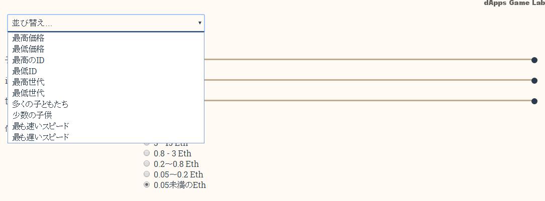 all-cph-hk2