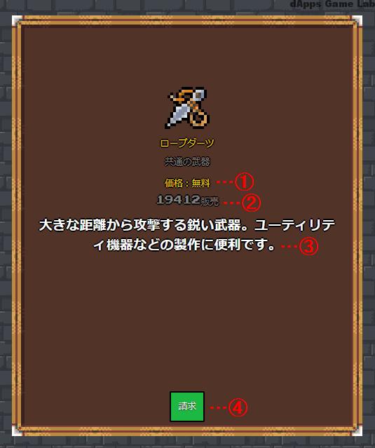 all-ec2-4