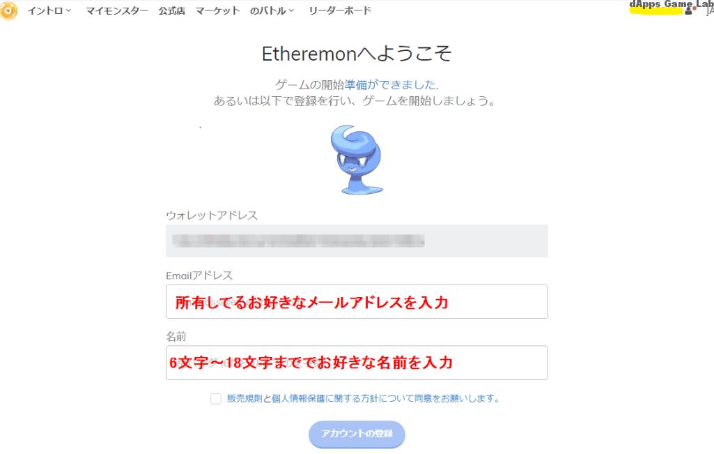 all-etheremon3