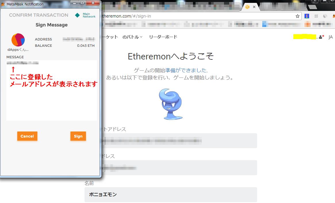 all-etheremon4
