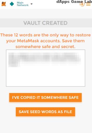 metamask4