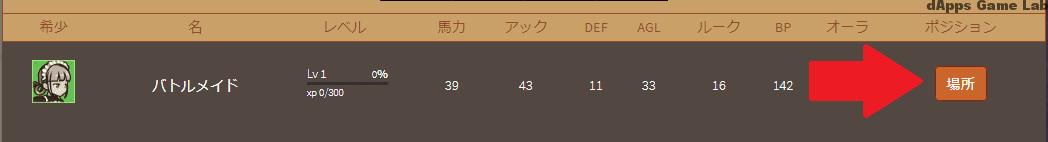 All-Saga-16