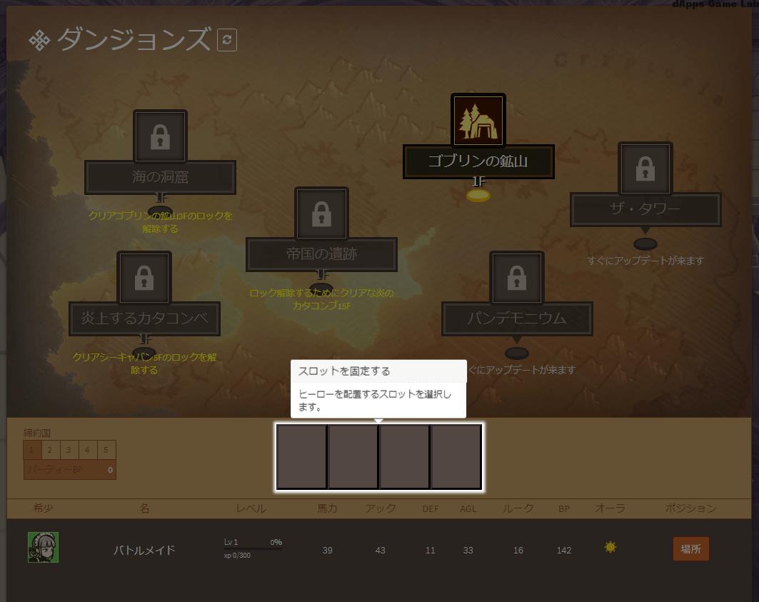 All-Saga-17