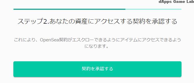 All-Saga46