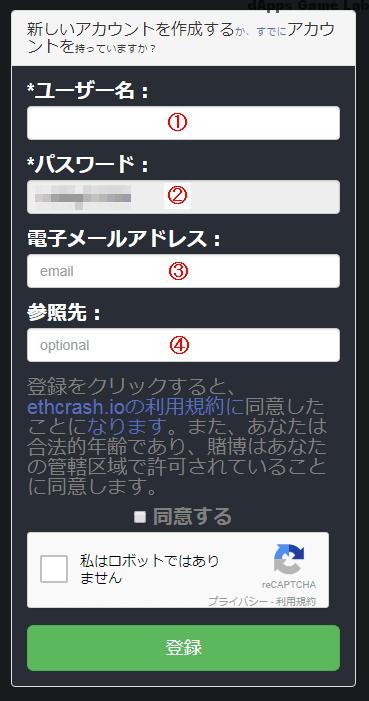 all-ech1-3