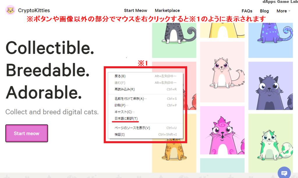all-jp-2-min