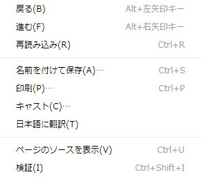 all-jp-t