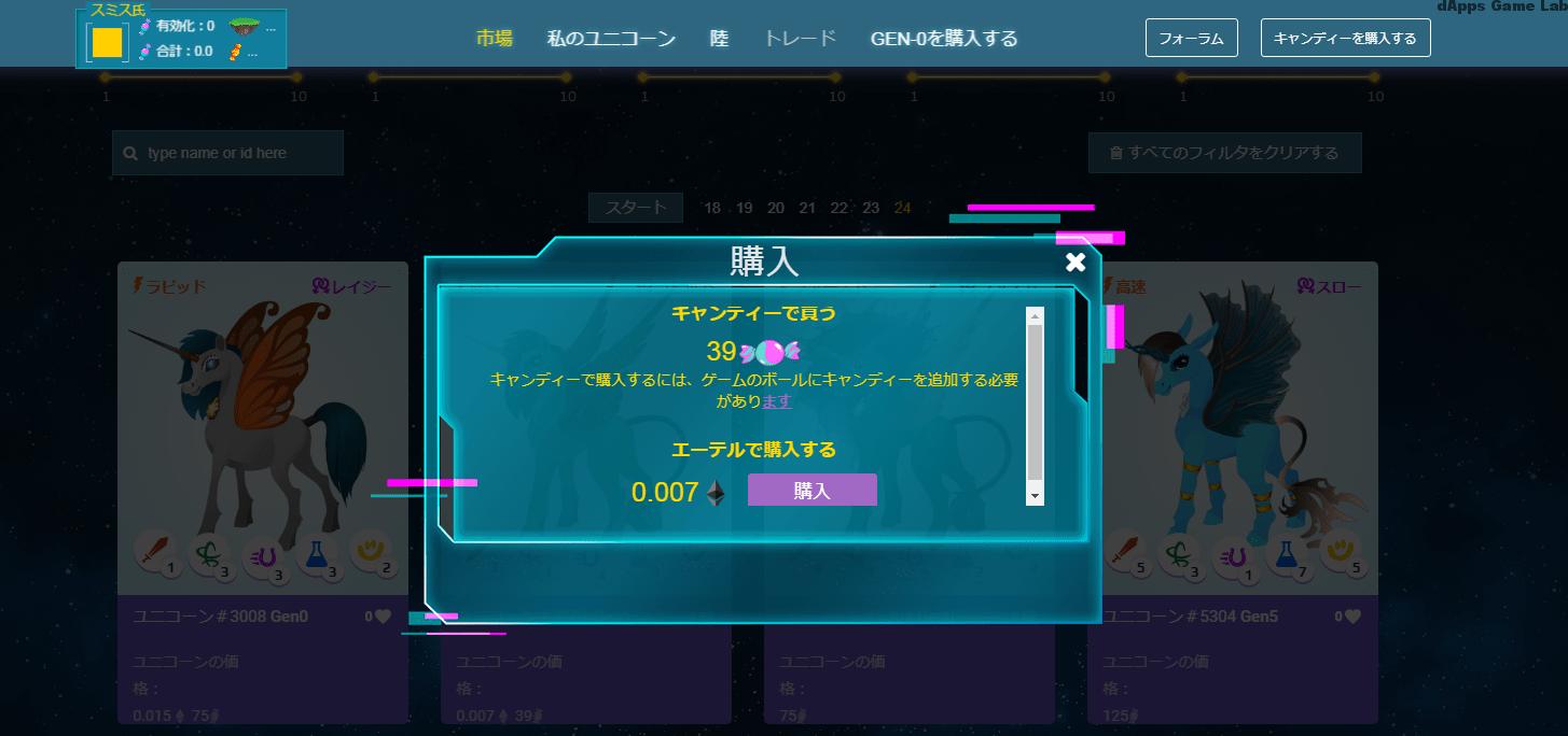 all-ucg-10