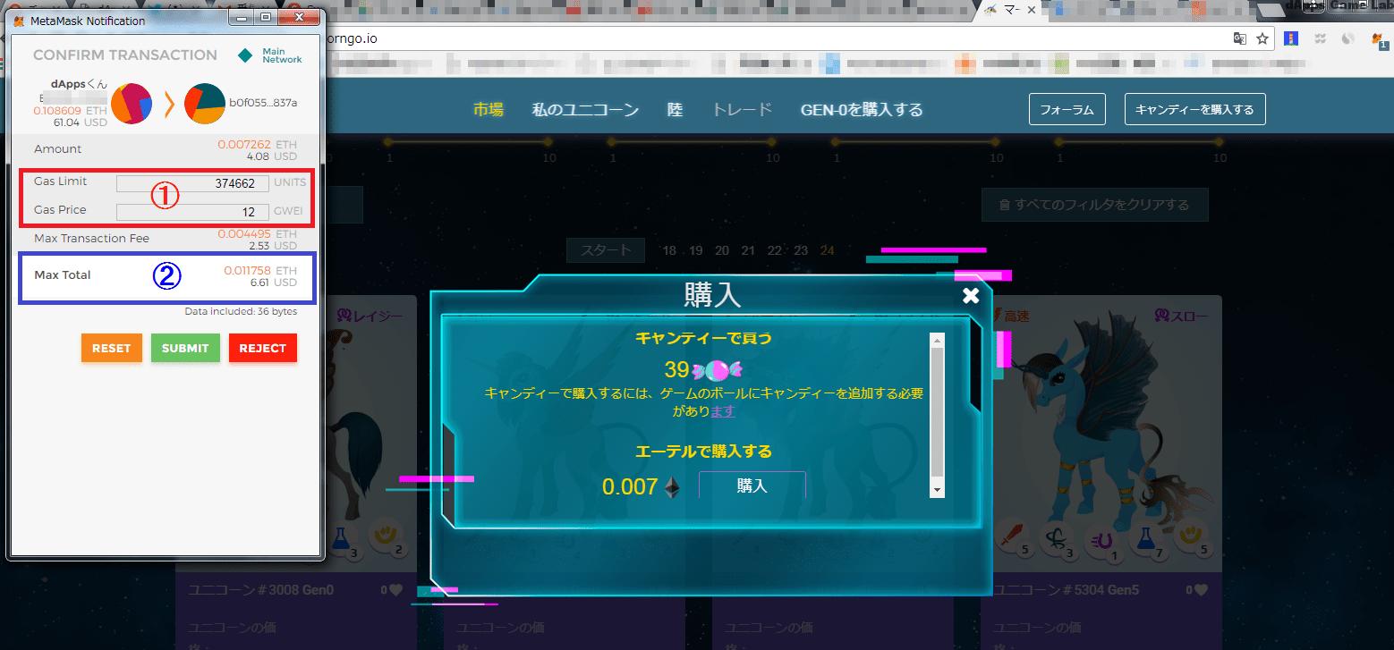 all-ucg-11
