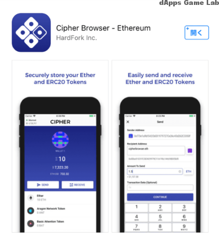 all-cipher-browser4