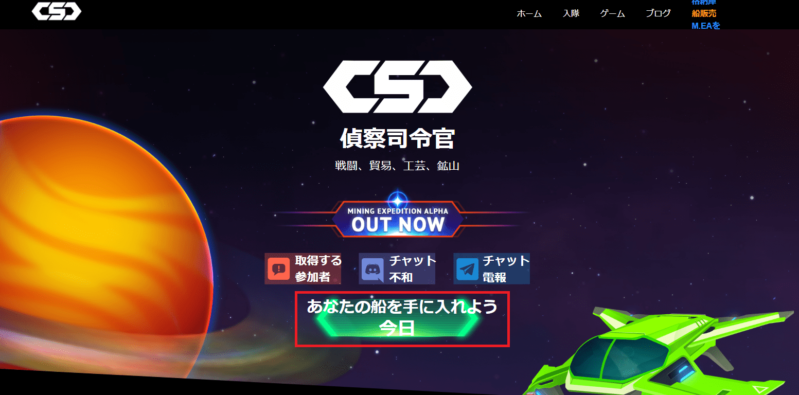 all-csc-3