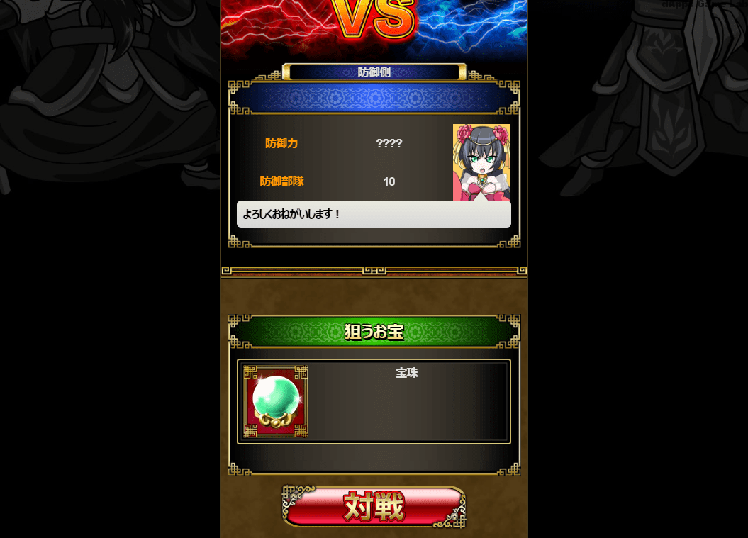 beta-24