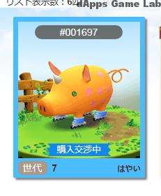 beta-oink-53