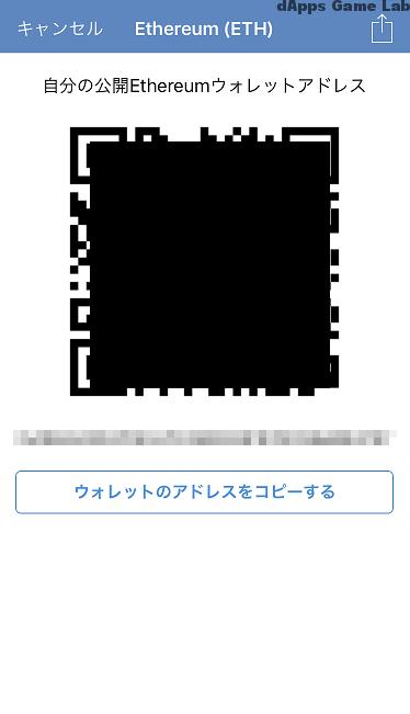 ios-trust-13