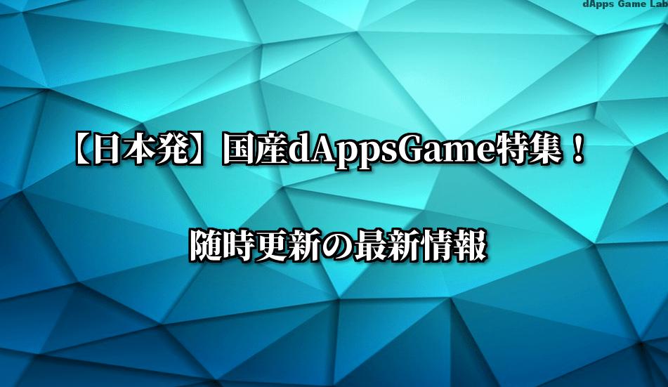 jap-top