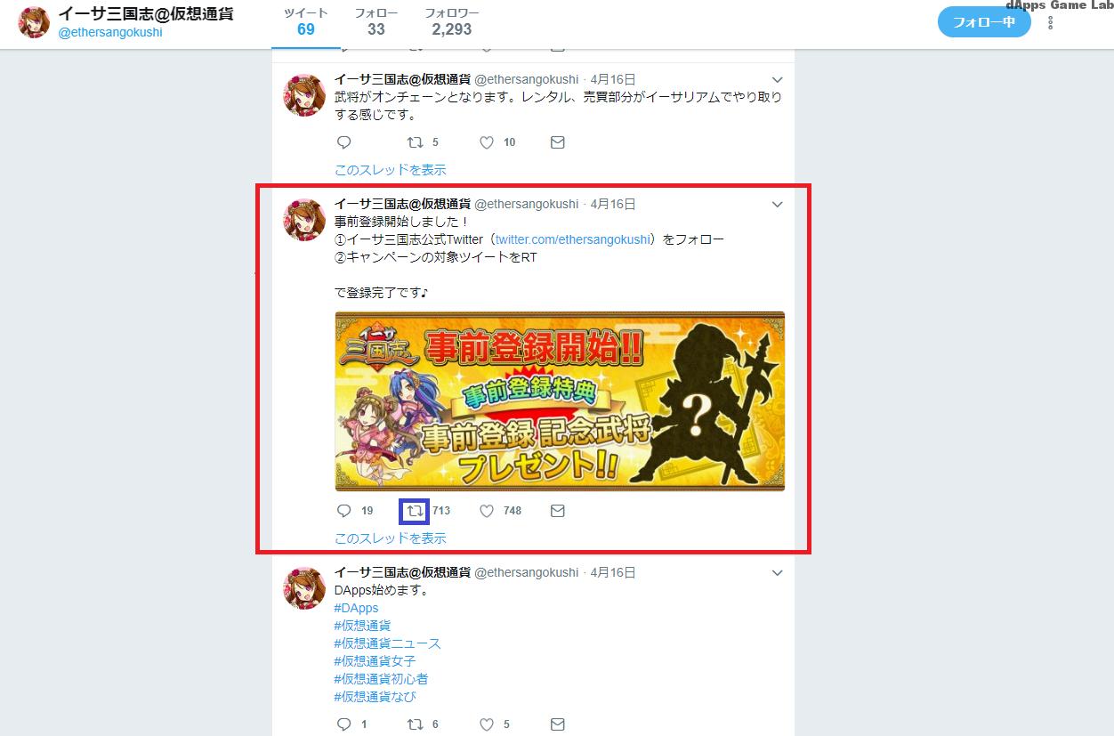 jizen-es-twitter2