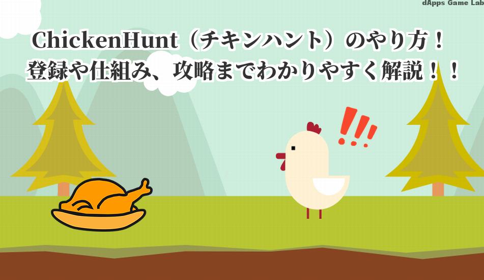 all-hunt-top
