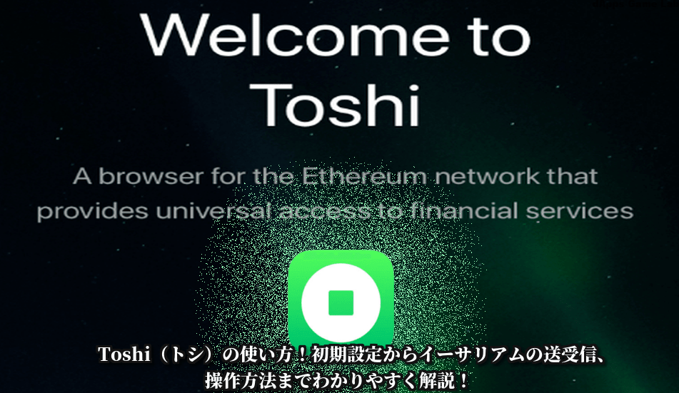 all-toshi-top