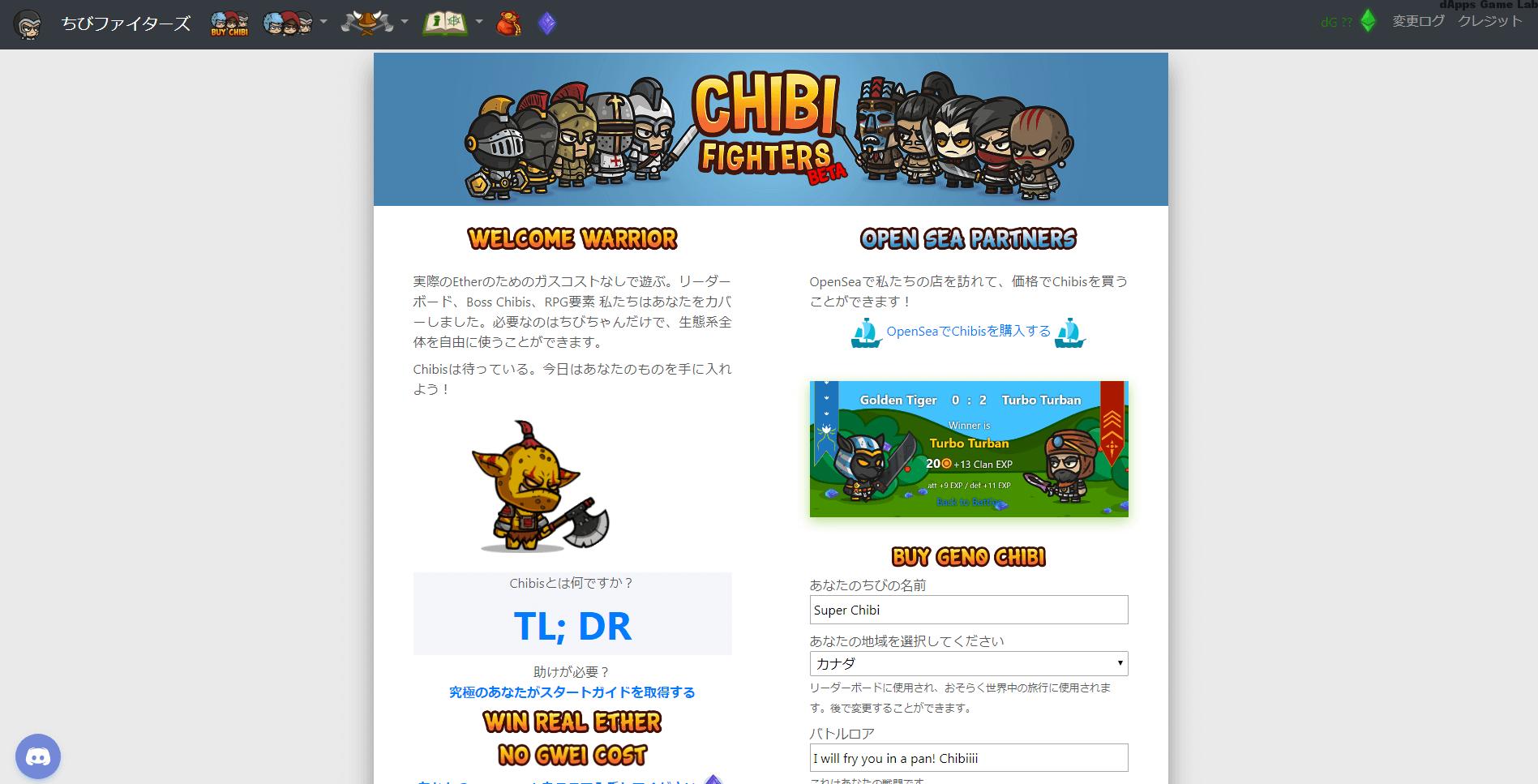 chibi-f-11