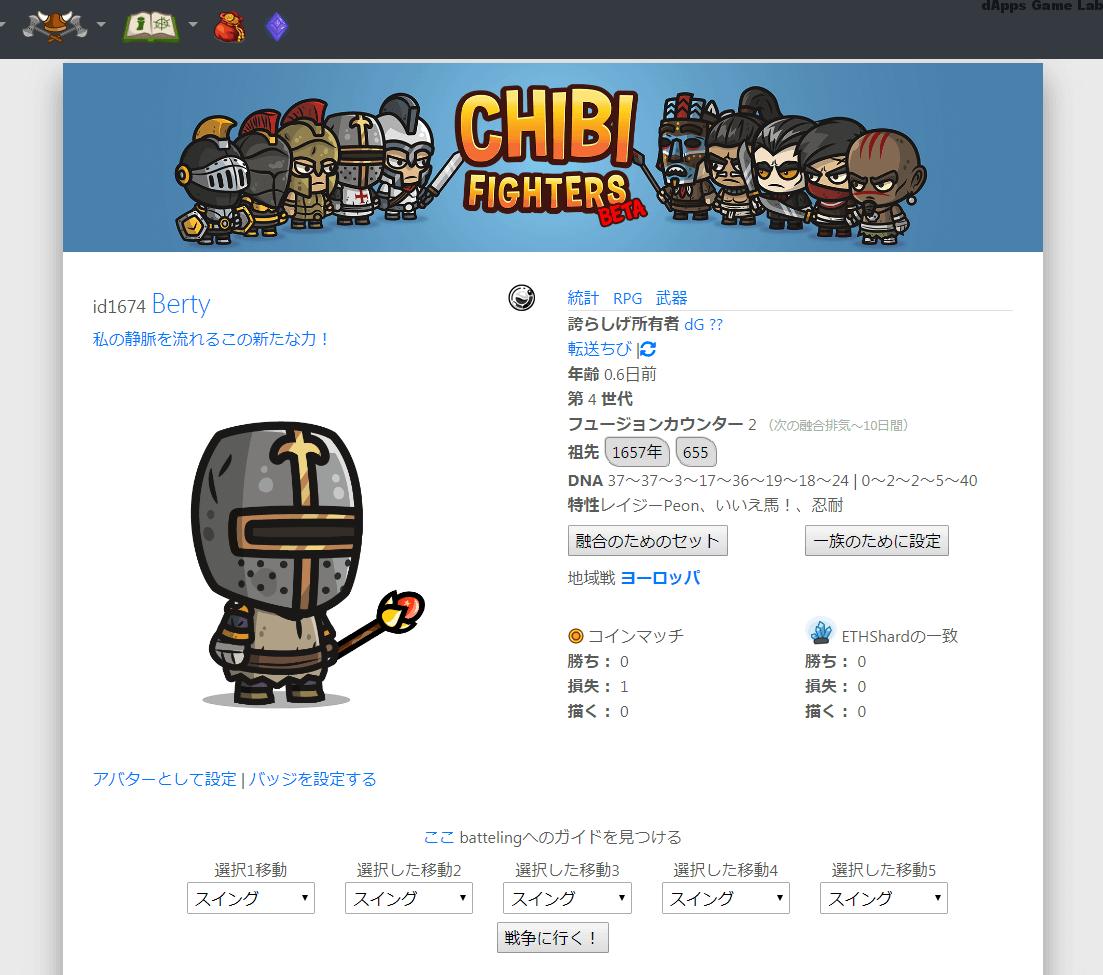 chibi-f-21
