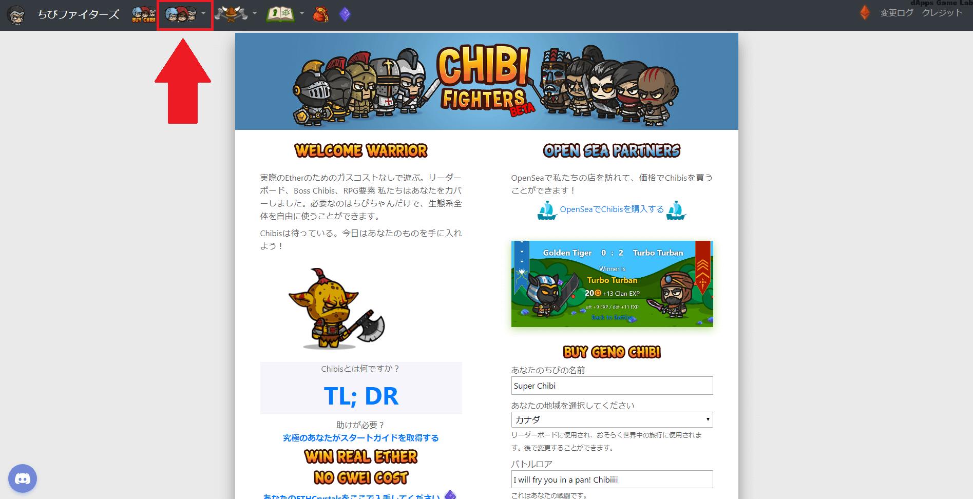 chibi-f-3