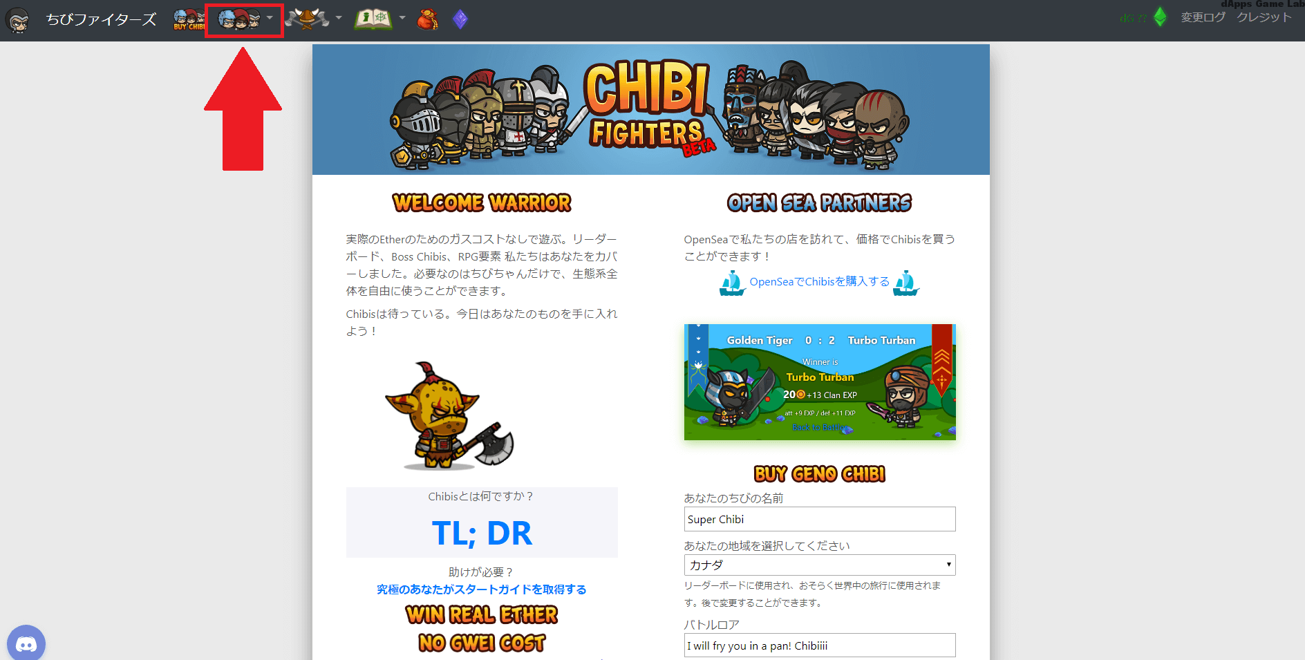 chibi-f-58
