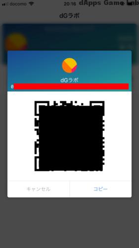 tokenPocket-40