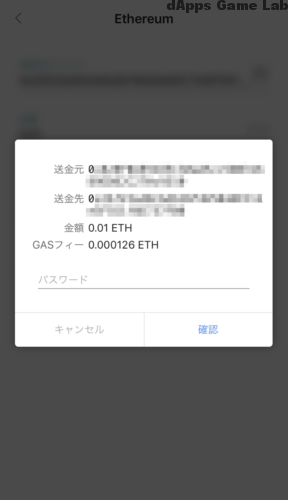 tokenPocket-45