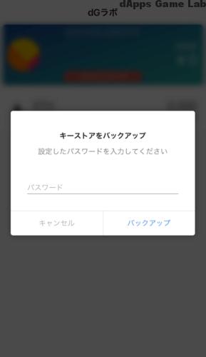 tokenPocket-9