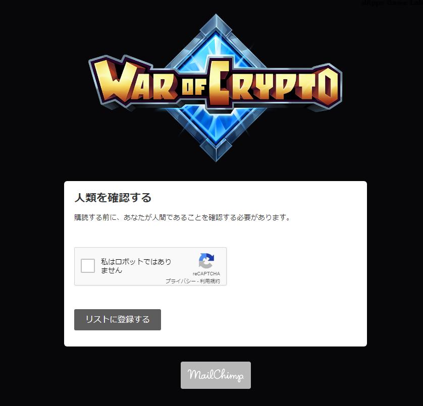 War of Crypto--4