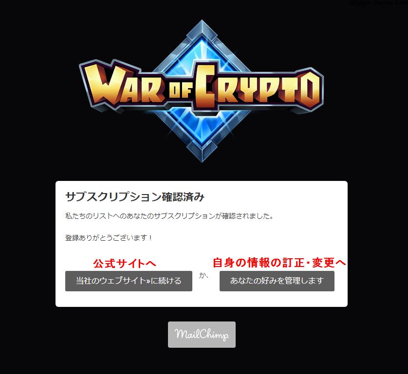 War of Crypto--5
