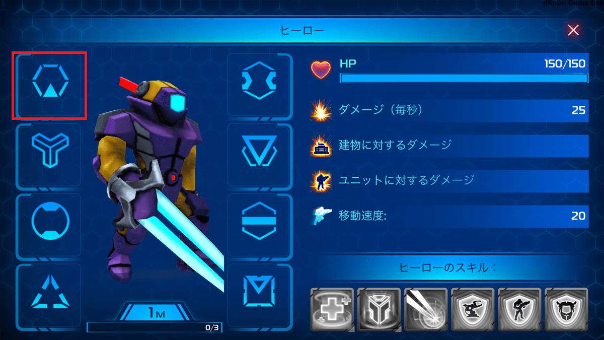 cg-hero3