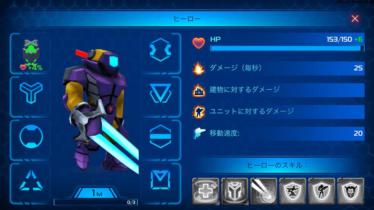 cg-hero6