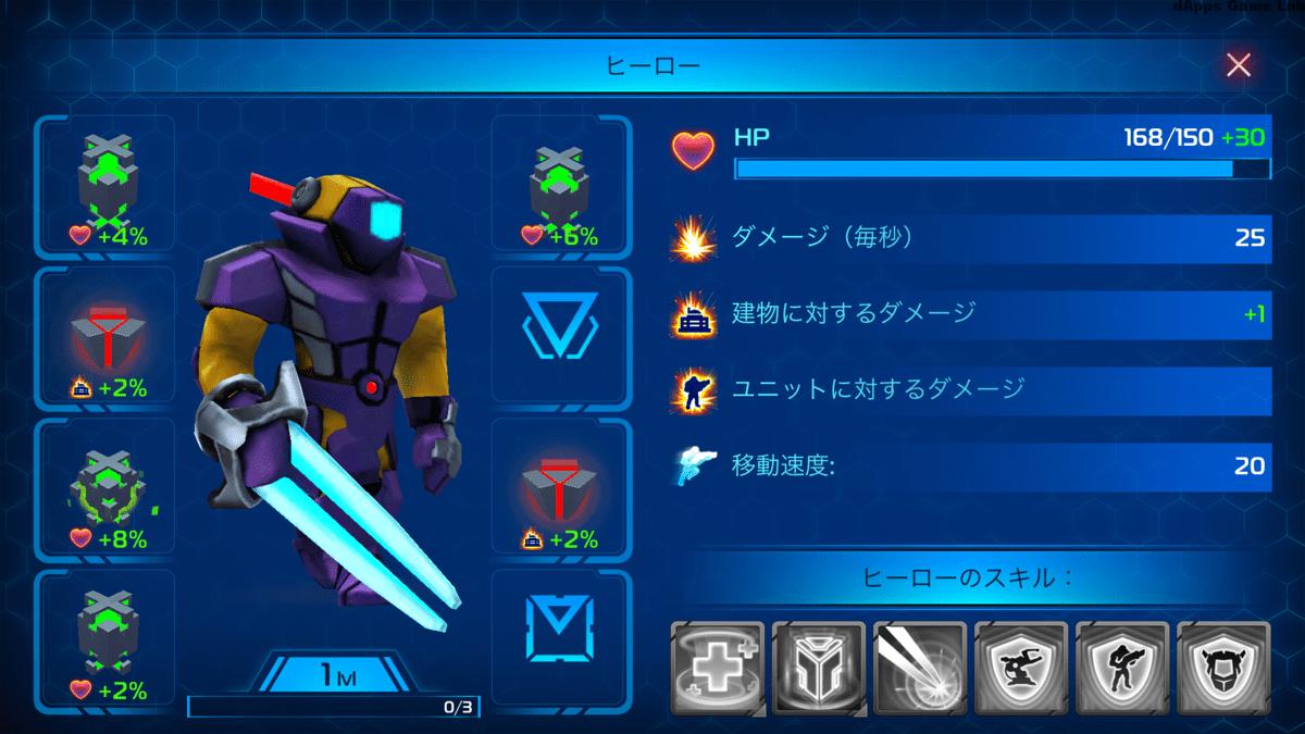 cg-hero7