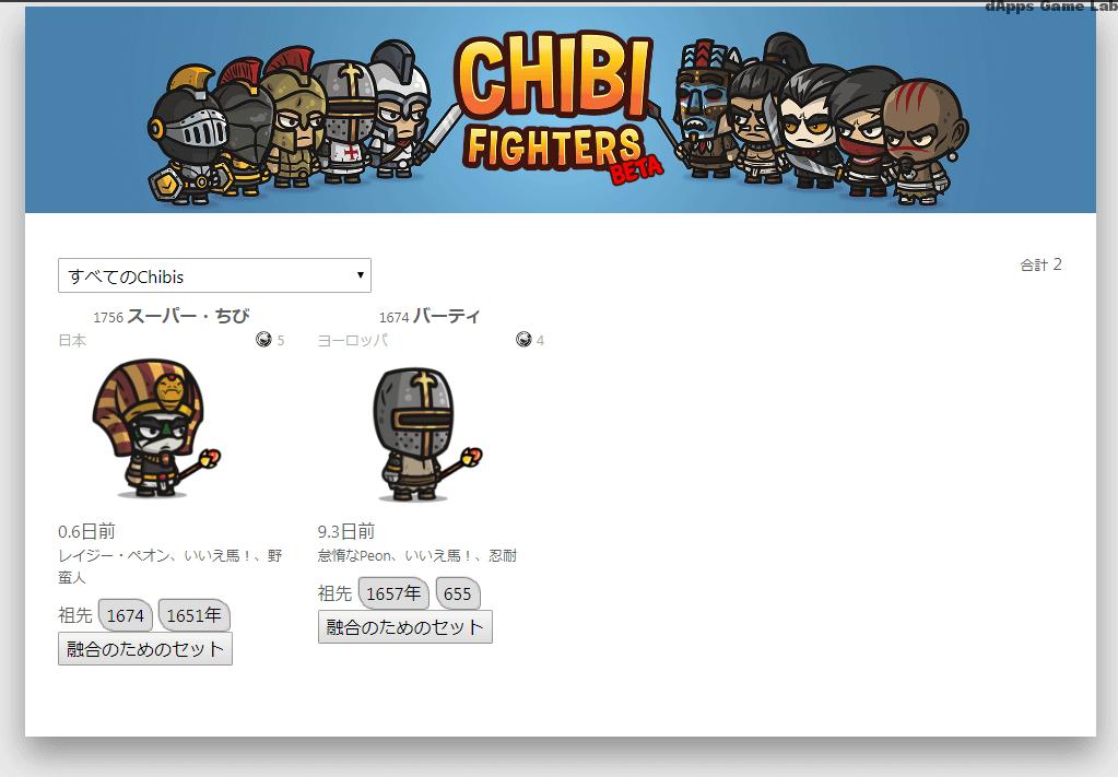 chibi-f-102