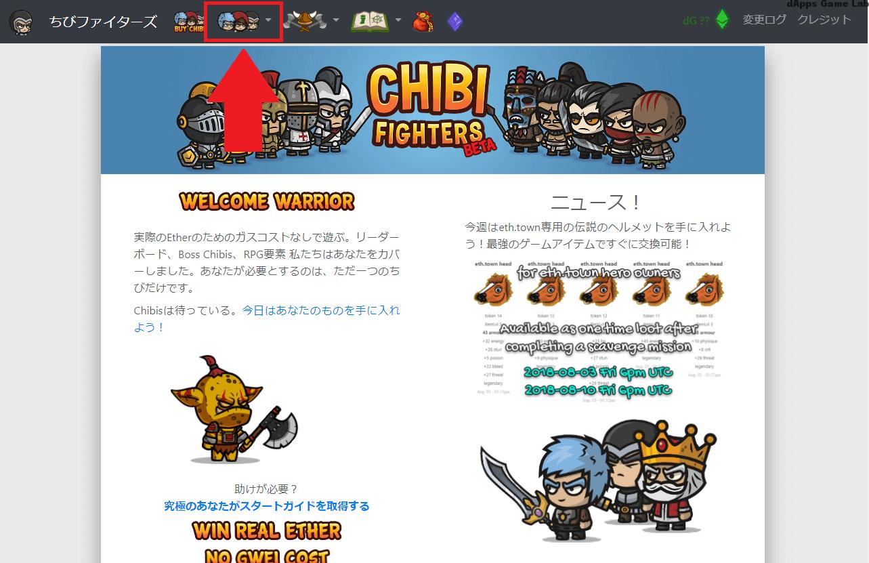 chibi-f-103