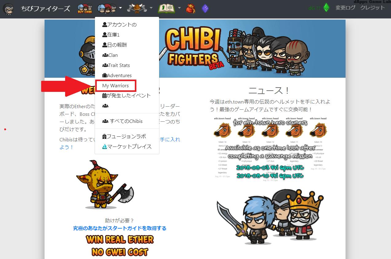 chibi-f-104