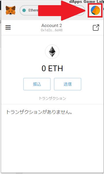 meta-new-1