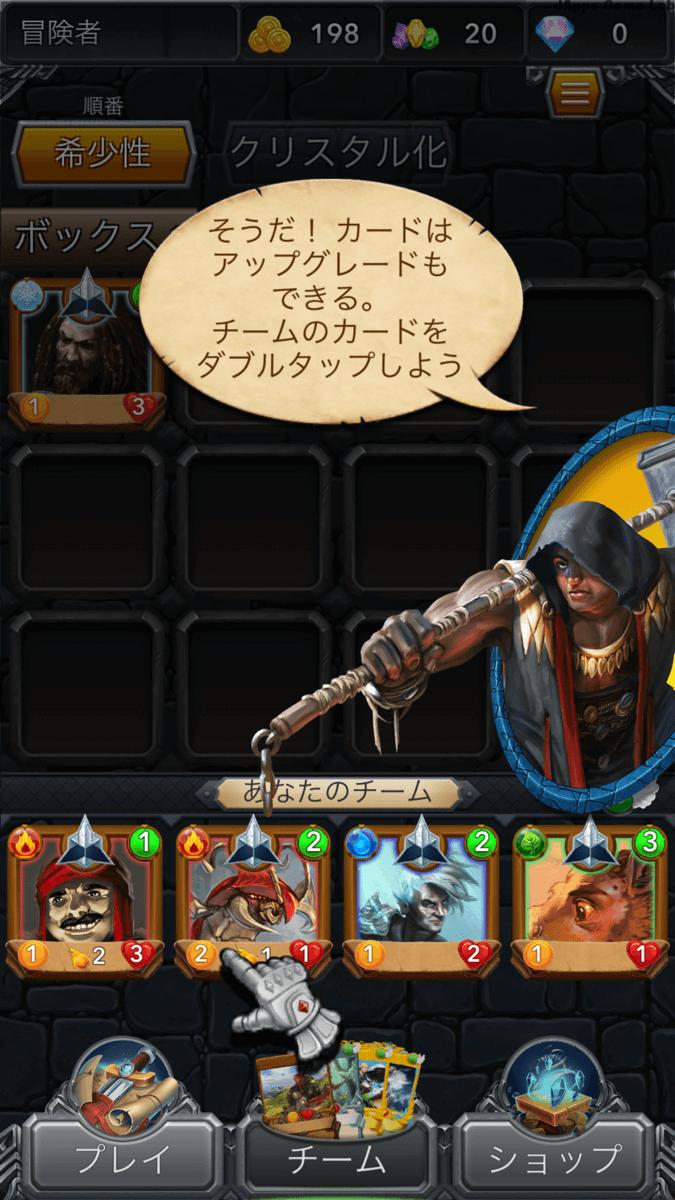 SoG4051