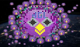cubego-eye