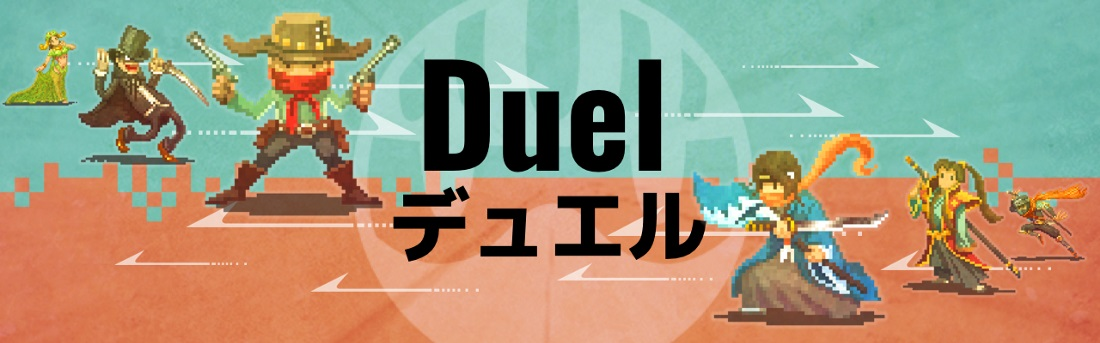 mch-duel